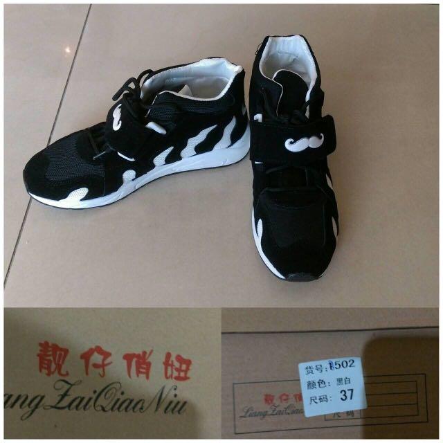 全新 黑白 球鞋 翹鬍子 37號