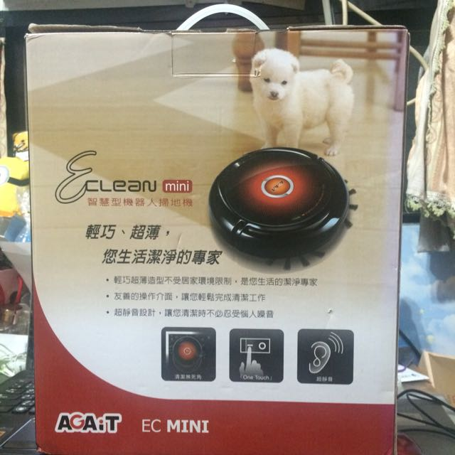 E Clean Mini 智慧型掃地機器人