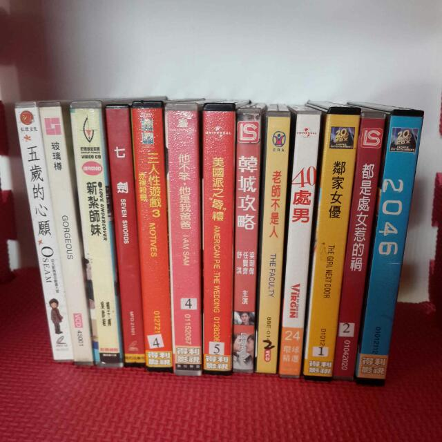 VCD.DVD「賣」&「換」