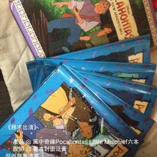 英語故事書(出清商品)