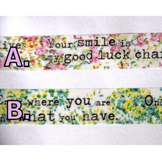 🚚 【分裝 】Aimez le style 打字機型系列 多款 紙膠帶