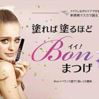 日本最新上市 注目度no.1  超自然日本製睫毛膏新上市$450