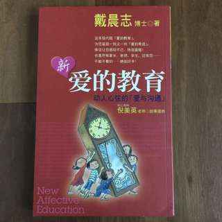 REDUCED Book
