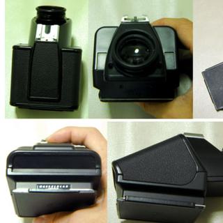 Hasselblad PM5 prism finder (non meter)