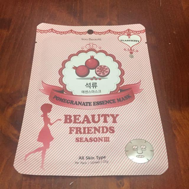 韓國女神肌-紅石榴煥膚緊緻面膜
