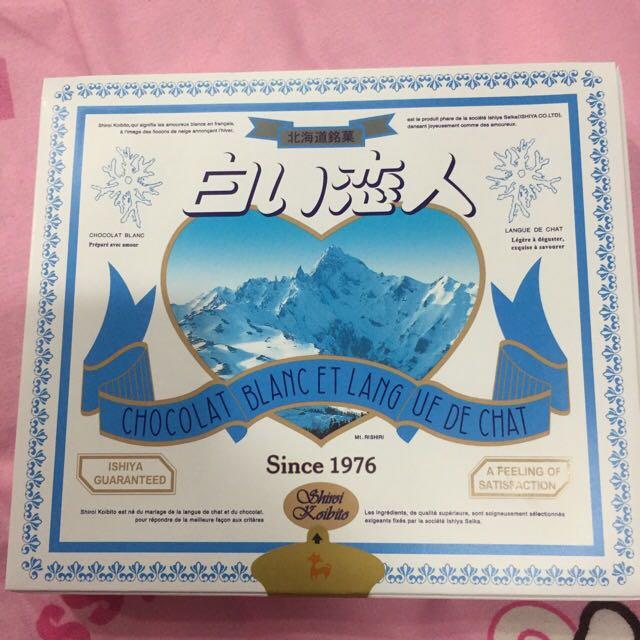 北海道-白色戀人巧克力一盒18入
