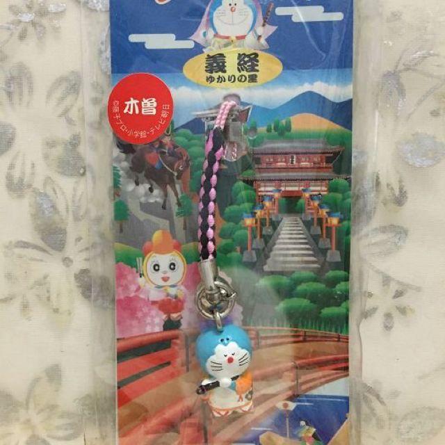 【哆啦a夢 小叮噹】日本地區限定 東京 賣場限定 義経ゆかりの里 手機吊飾 鑰匙圈 公仔