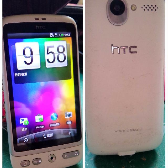 HTC老人機(保留中)