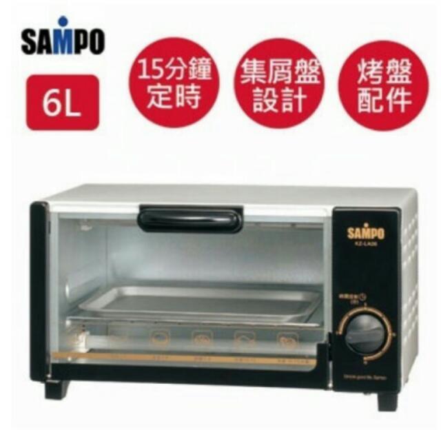 全新SAMPO定時烤箱~(去年尾牙抽到的,噓~別跟我老闆講)