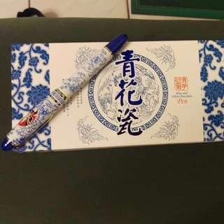 青花瓷陶瓷筆