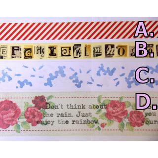 🚚 【分裝】 條紋 / 字母 / 金魚 / 玫瑰 多款 紙膠帶