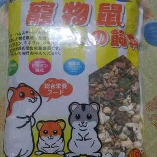 寵物鼠兔飼料