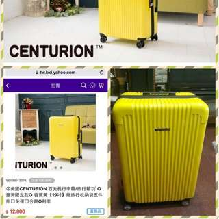 Centurion行李箱