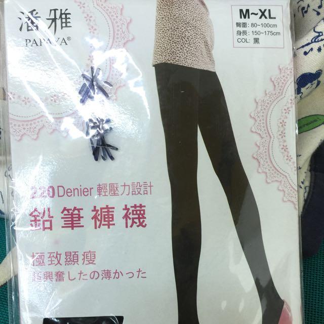 潘雅220丹褲襪