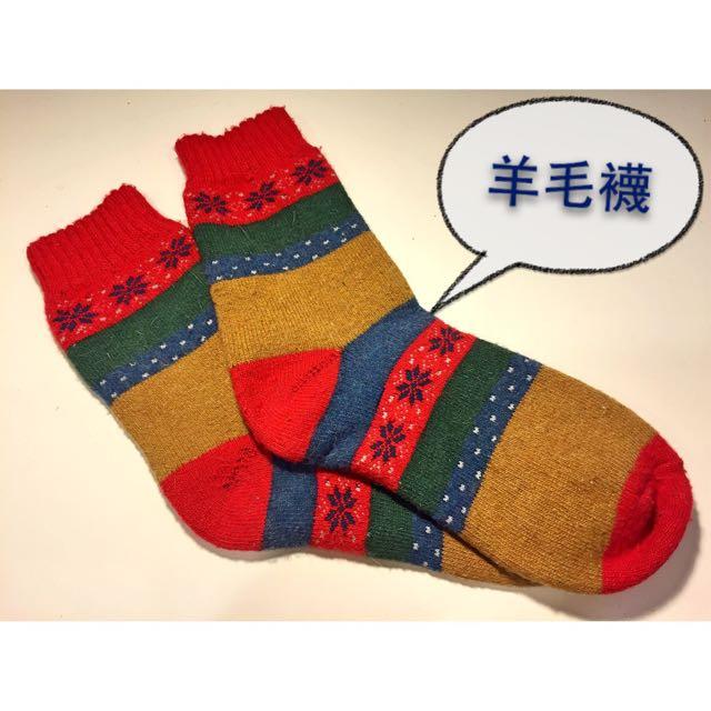 羊毛襪(全新)