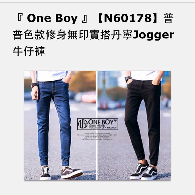 『 One Boy 』