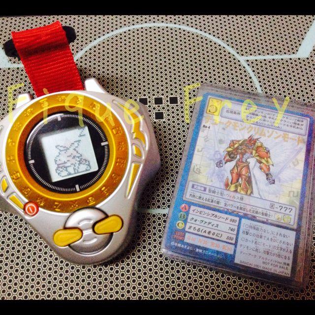 Digimon Digivice D-Ark Ultimate