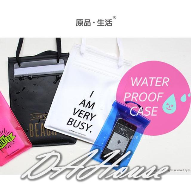 ipad保護袋保護套防水袋多用途極簡三色簡單文字夏季生活新品