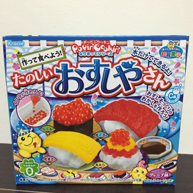 (已預訂) 日本Kracie popin' cookin' DIY 家家酒 握壽司