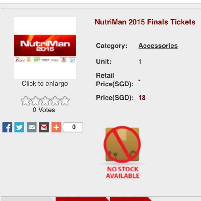 Nutriman 2015 Tickets