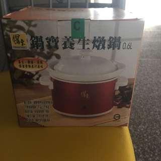 全新鍋寶養生燉鍋