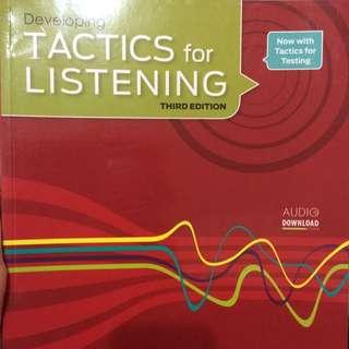 英代外語 聽力用書