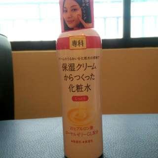 專科保濕化妝水