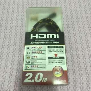 HDMI 高解析度多媒體介面Micro傳輸線