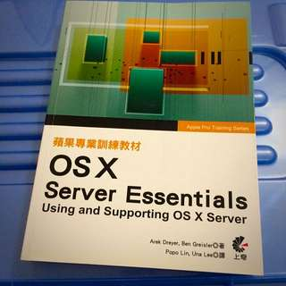 OS X Sever Essentials - Using and Supporting OS X Sever 蘋果專業訓練教材
