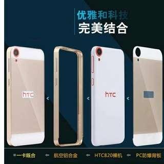 (待面交) HTC desire820手機殼