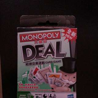 Original Monopoly Travel Pack Playing Cards (Hk Version)