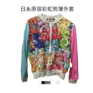 🌈carebear🌈日系原宿彩虹熊薄外套
