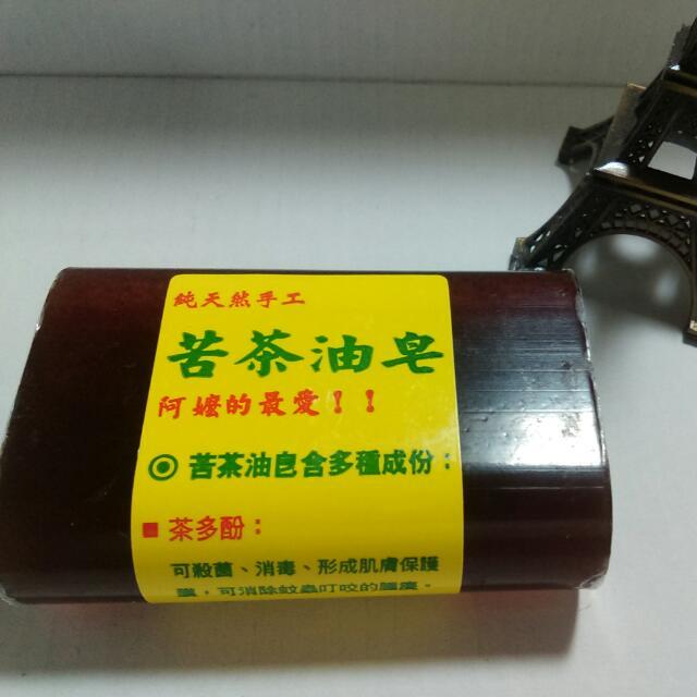阿嬤的純天然手作苦茶油皂(含運)
