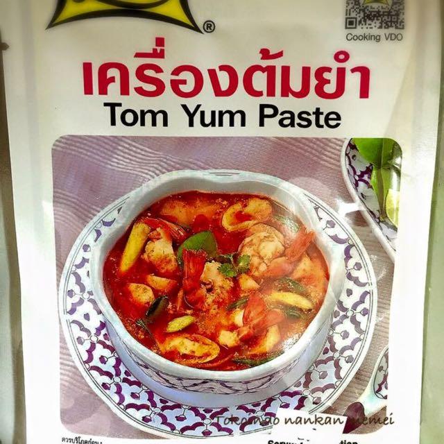 泰國酸辣海鮮湯底(酸辣醬)