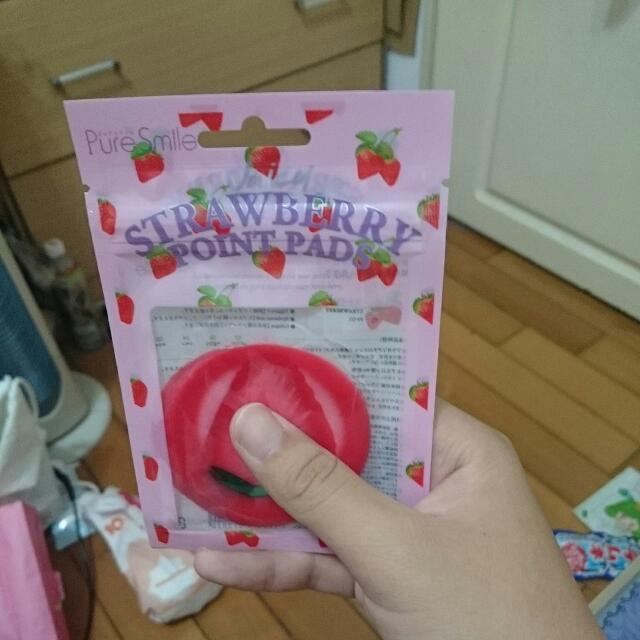 Puresmile局部面膜 草莓口味💦💦