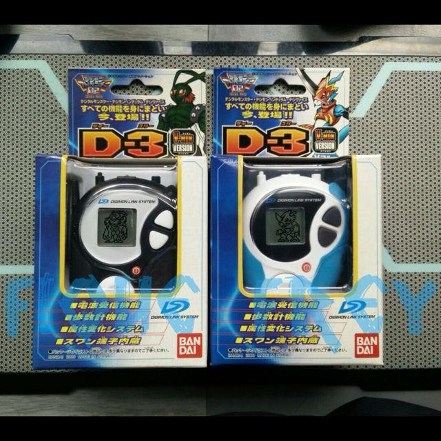 Digimon Digivice D-3