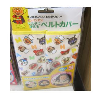 日本麵包超人 背帶口水巾 安全座椅口水巾 2枚入