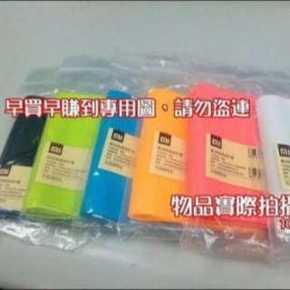 小米 紅米 行動電源 10400 專屬矽膠保護套 (跳樓拍賣)