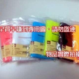 小米 紅米 行動電源 5200 專屬矽膠保護套 (跳樓拍賣)