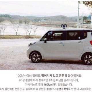 (韓國正品) 汽車裝飾發條 大鑰匙 發條玩具 小車超萌 smart mini 改裝汽車發條