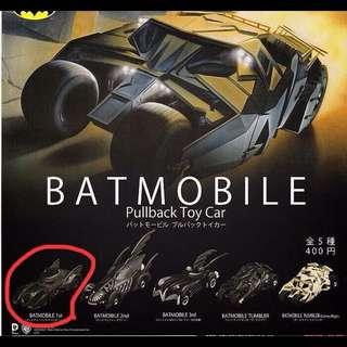 【轉蛋扭蛋】蝙蝠俠 車 可交換