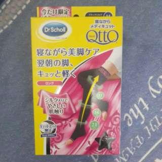(全新)Qtto美腿襪
