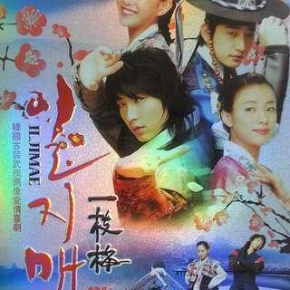 二手電影DVD、國語配音韓劇、大陸古裝連續劇、便宜賣