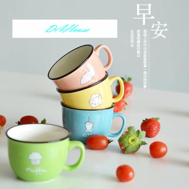 """韓國流行馬卡龍可愛圖案早餐杯水杯咖啡杯牛奶杯""""一組550免運"""""""
