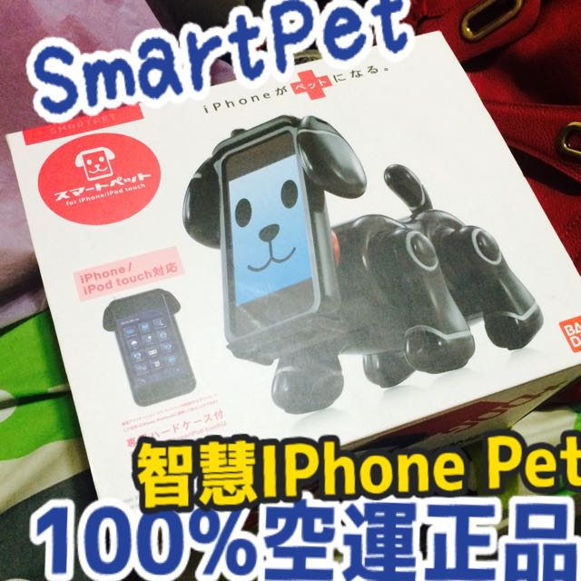 Bandai的SmartPet iPhone 絕版黑色款🐶