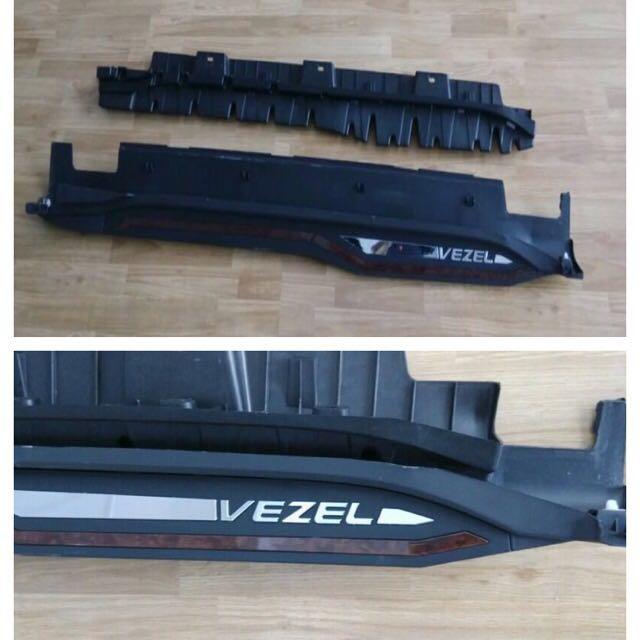 Vezel Running Board