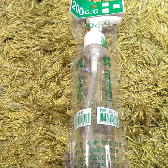 【贈品】200 c.c. 乳液壓瓶 全新