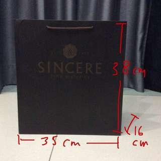 Sincere Paper Bag