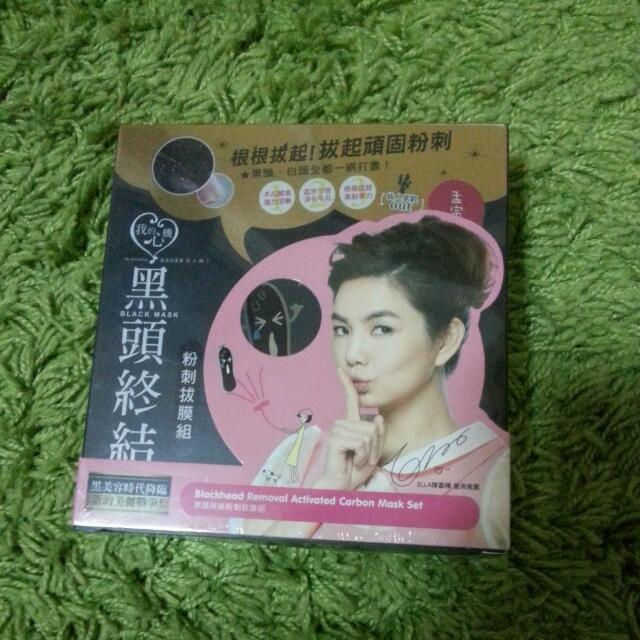 Instock My Scheming Blackheads Bye Bye Black Mask Blackhead Removal Activated Carbon Mask Set