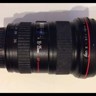 16-35mm Ultrasonic EF Lens